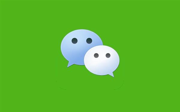 """微信7.0.7更新:表情包""""斗图""""再也不会输了!"""