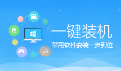 装机必备软件下载