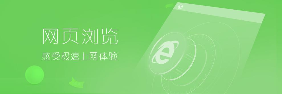 网页浏览三分时时彩_分分时时彩官方下载