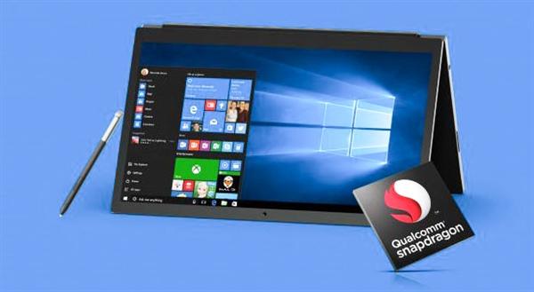 Win10新版将专为骁龙835 PC优化:自选4G套餐/长续航