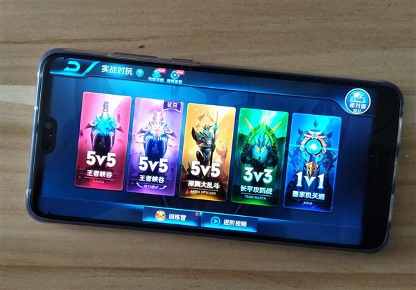 《王者荣耀》正式服更新:契约之战/隐身功能上线