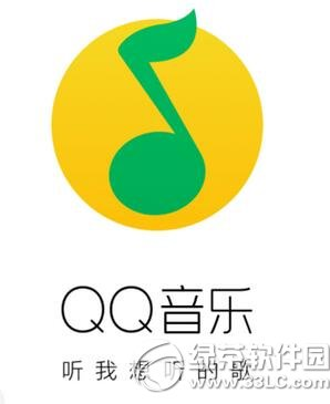 qq音乐定时播放在哪