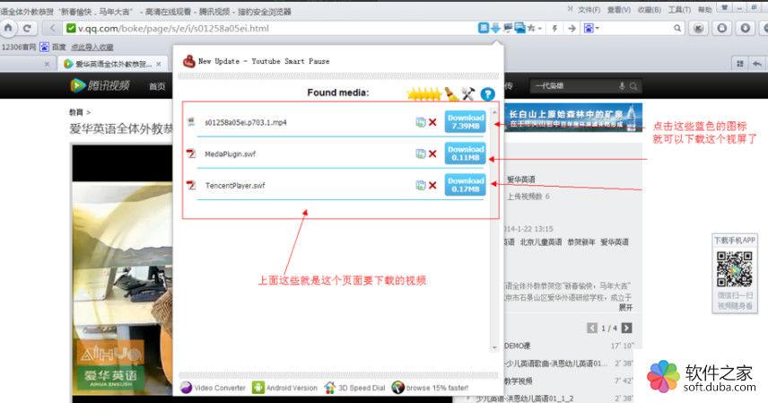 猎豹浏览器如何香港码五分钟一开下载 香港码五分钟一开视频