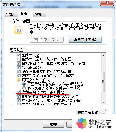 搜狐影音下载的视频如何转换格式
