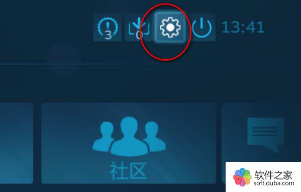 Steam如何设置PS4手柄