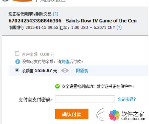 steam如何买香港码五分钟一开游戏