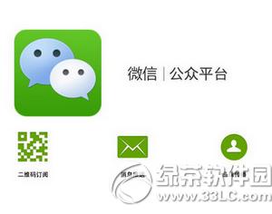 个人微信和大发排列5企业 微信有什么不同