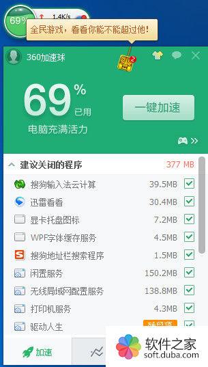 搜狐影音广告如何去掉?去掉搜狐影音广告的方法