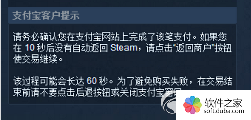 steam如何买游戏