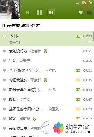 QQ音乐不显示歌词如何办