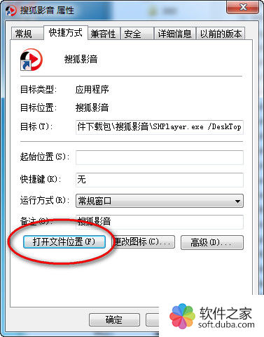 搜狐影音如何卸载?卸载搜狐影音的5分钟快3方法