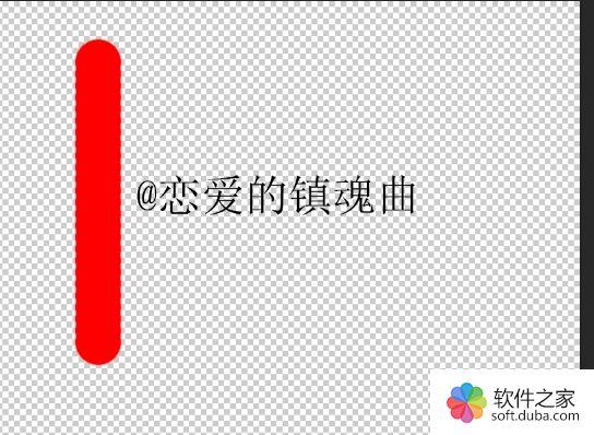 如何在Adobe