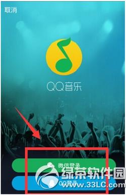 手机qq音乐签到抽奖在哪里