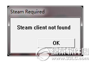 steam玩dota2出现steam