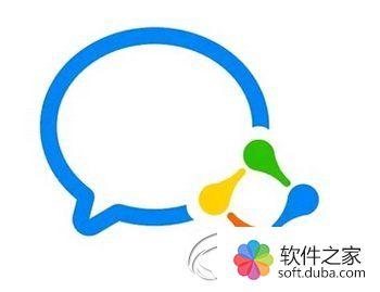 大发排列5企业 微信如何邀请同事加入