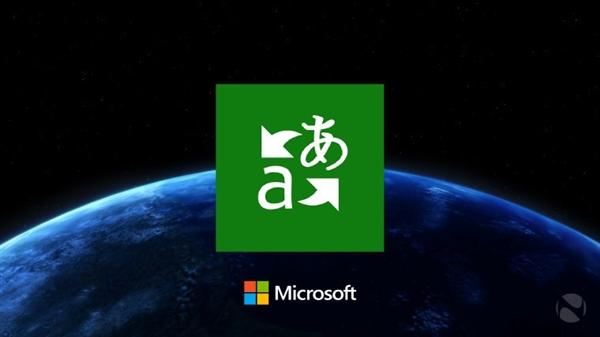 Win10版微软翻译加入重量级新功能:支持小娜和手写笔