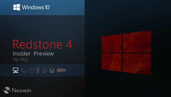 小修小补 Win10 Build 17040预览版推送