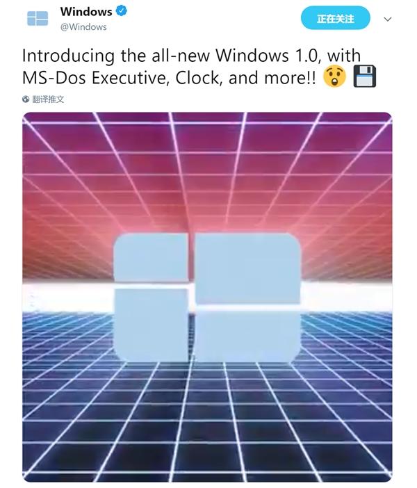 微软突然预热Windows 1.0系统:套路满满引发猜测