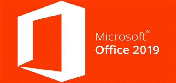 微软:Office 2019下半年发布 仅支持Windows 10